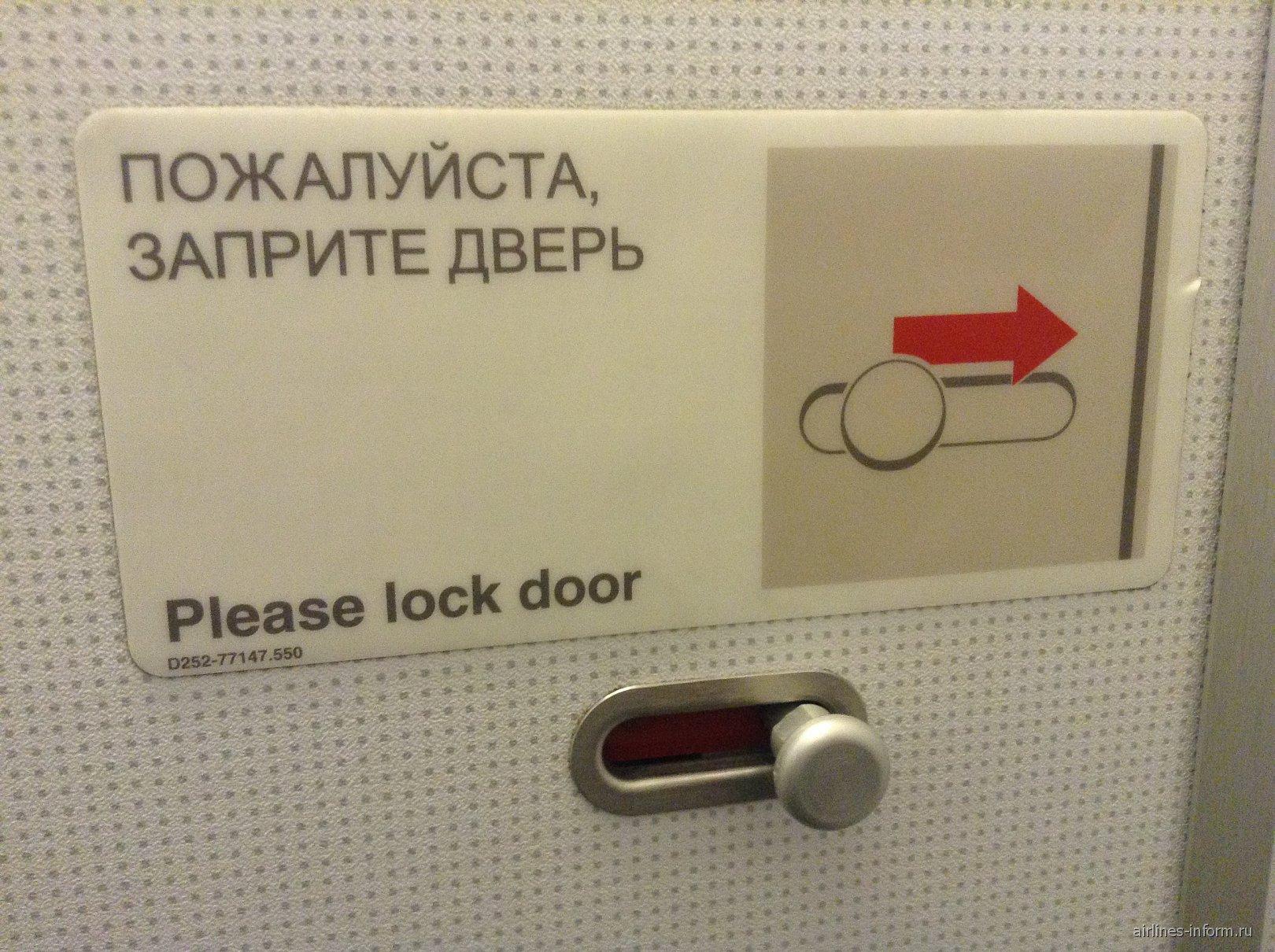 И конечно дверь