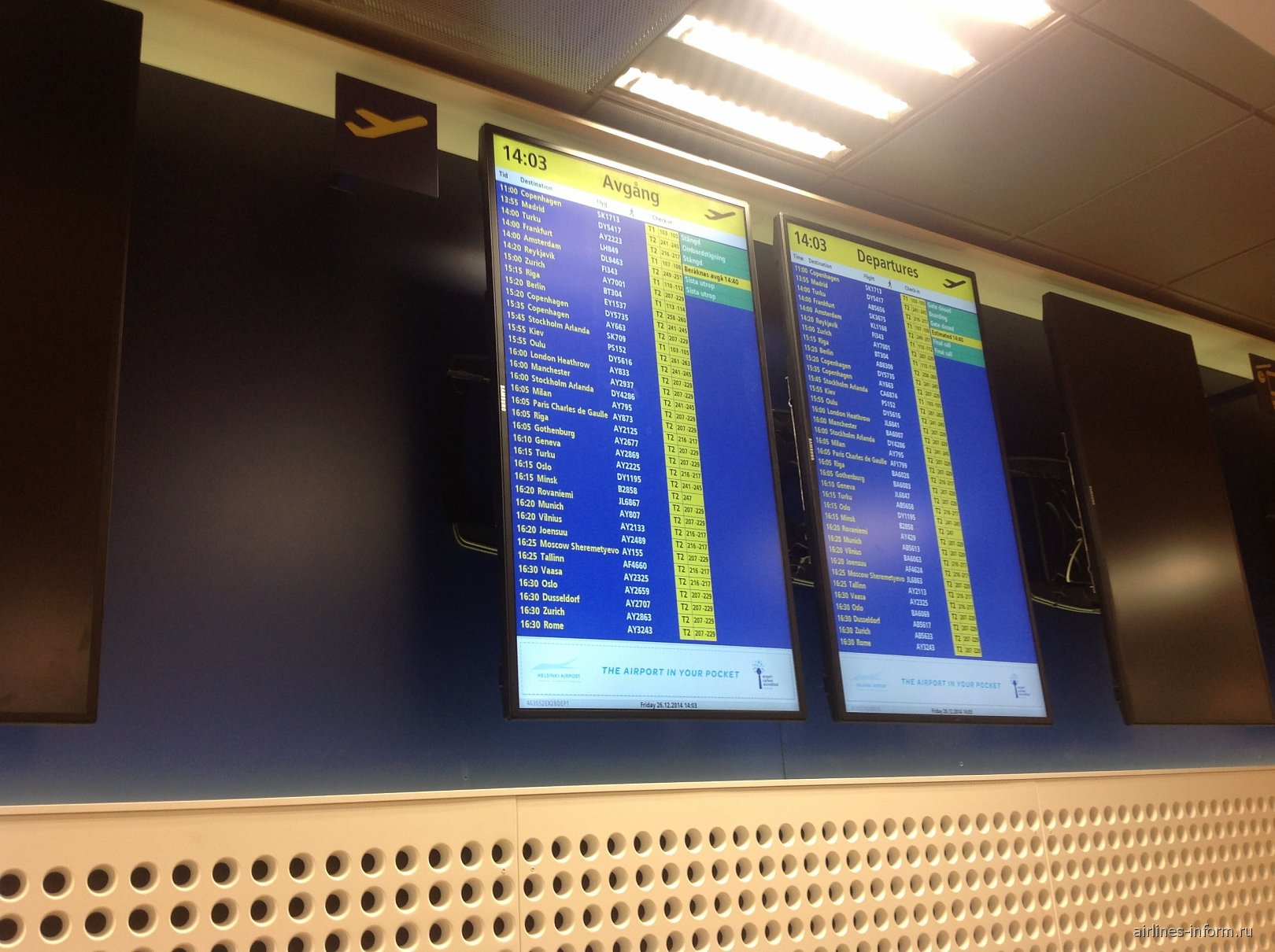Табло аэропорта Хельсинки Вантаа