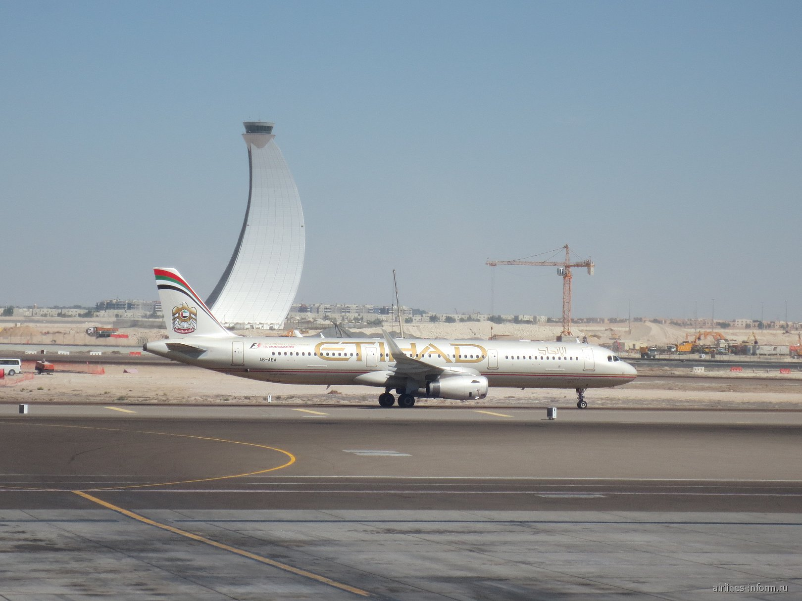Airbus A321 авиакомпании Etihad Airways в аэропорту Абу-Даби