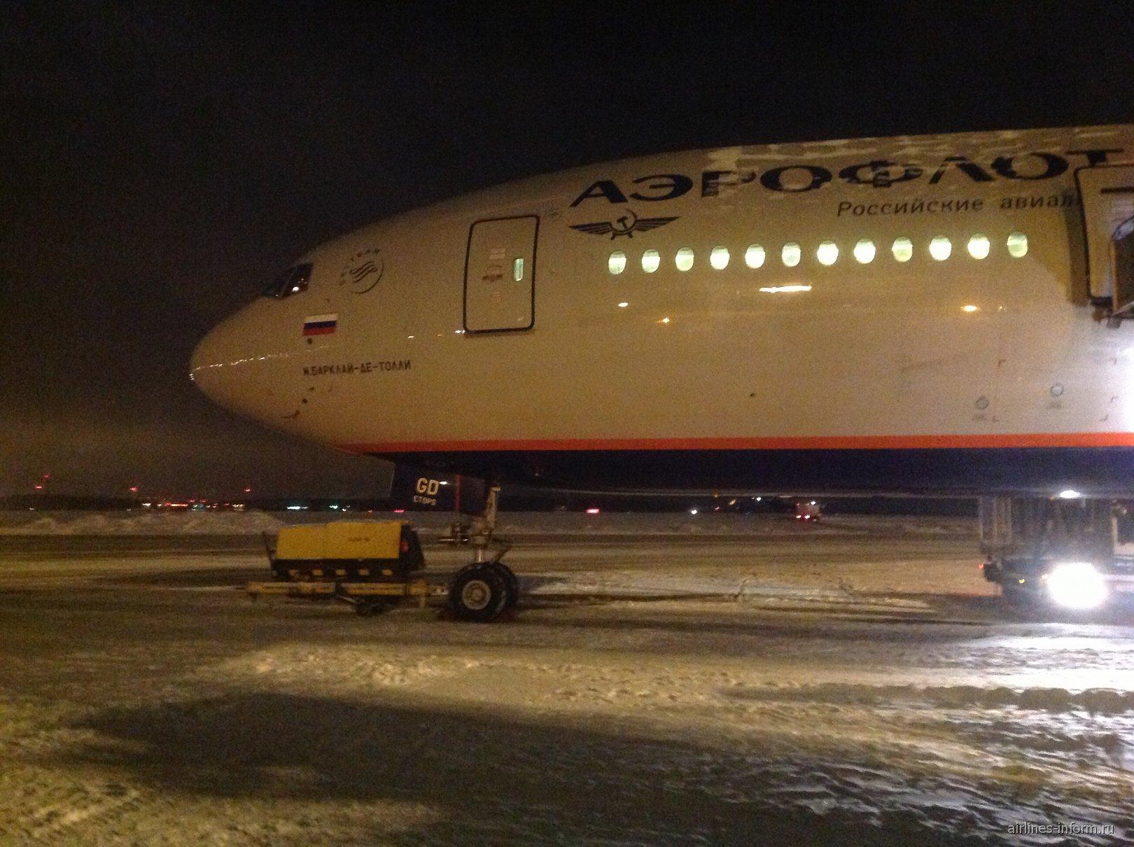 полет с Аэрофлотом по маршруту Санкт Петербург-Москва-Хабаровск. Часть 2.