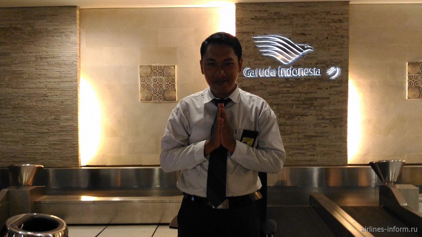 Сотрудник авиакомпании Garuda Indonesia