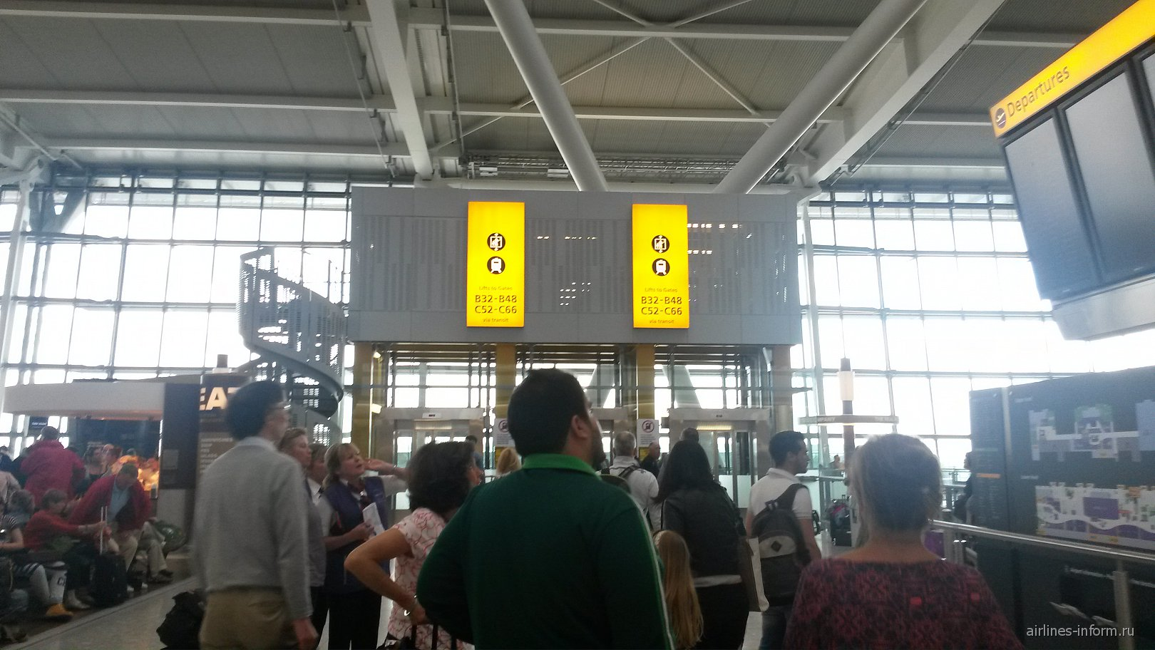 Аэропорт Лондон Хитроу