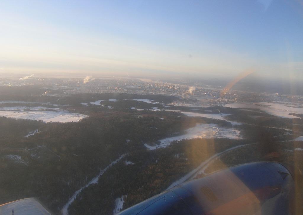 Вид на город Пермь
