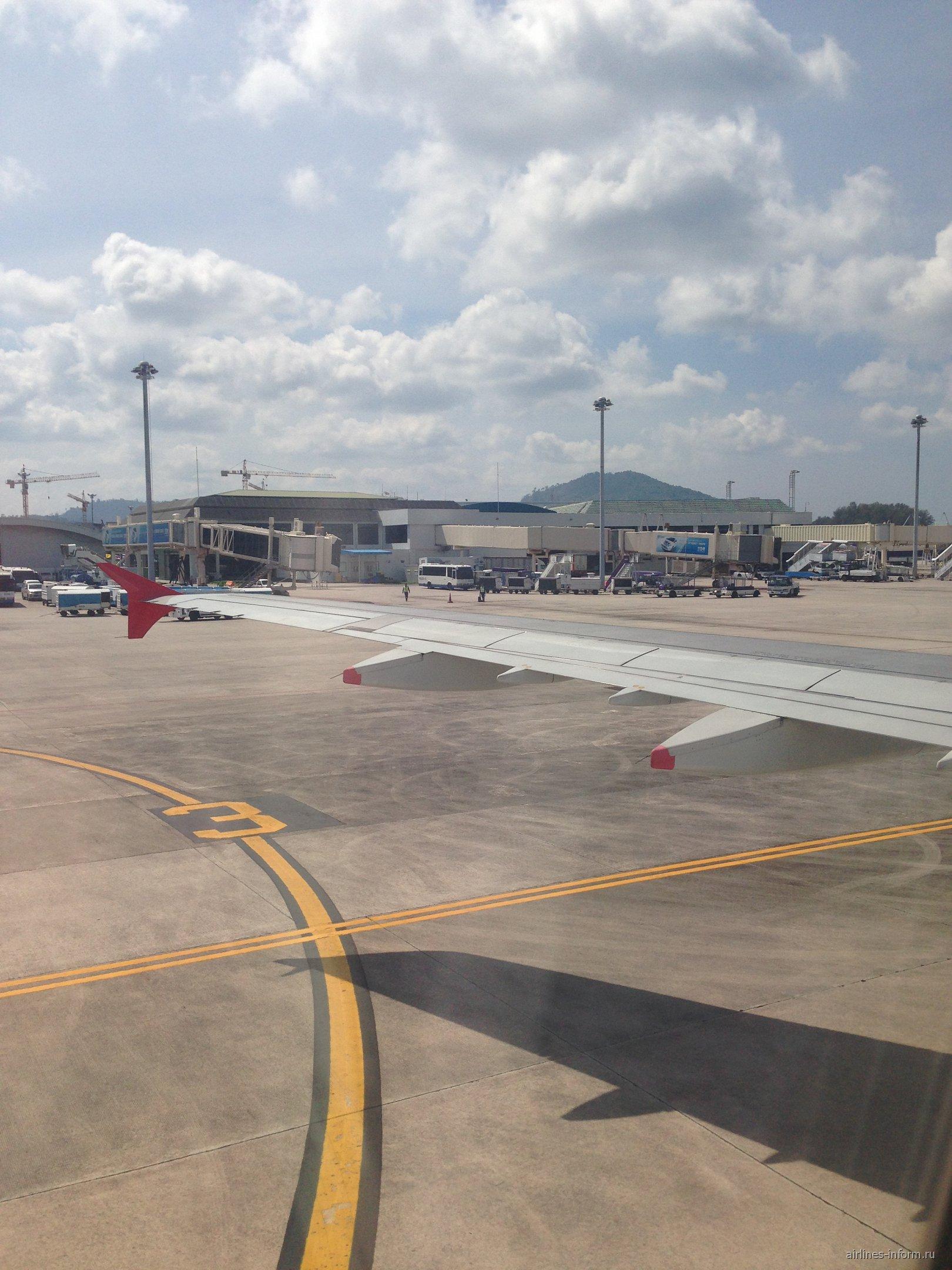 Посадка в аэропорту Пхукет