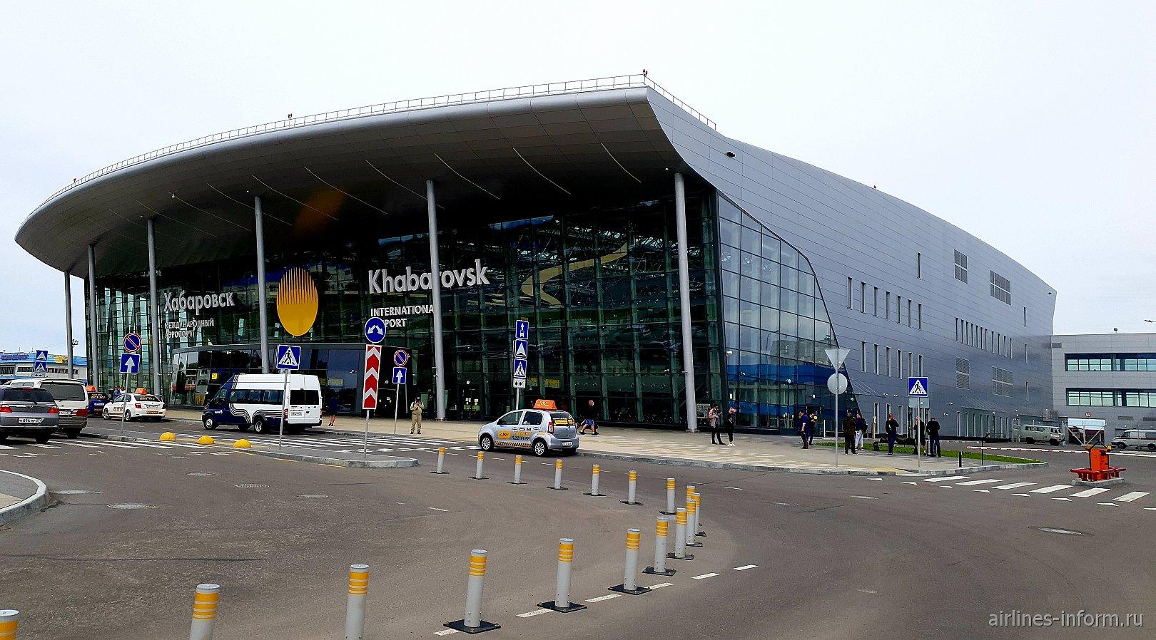 Новый пассажирский терминал аэропорта Хабаровск