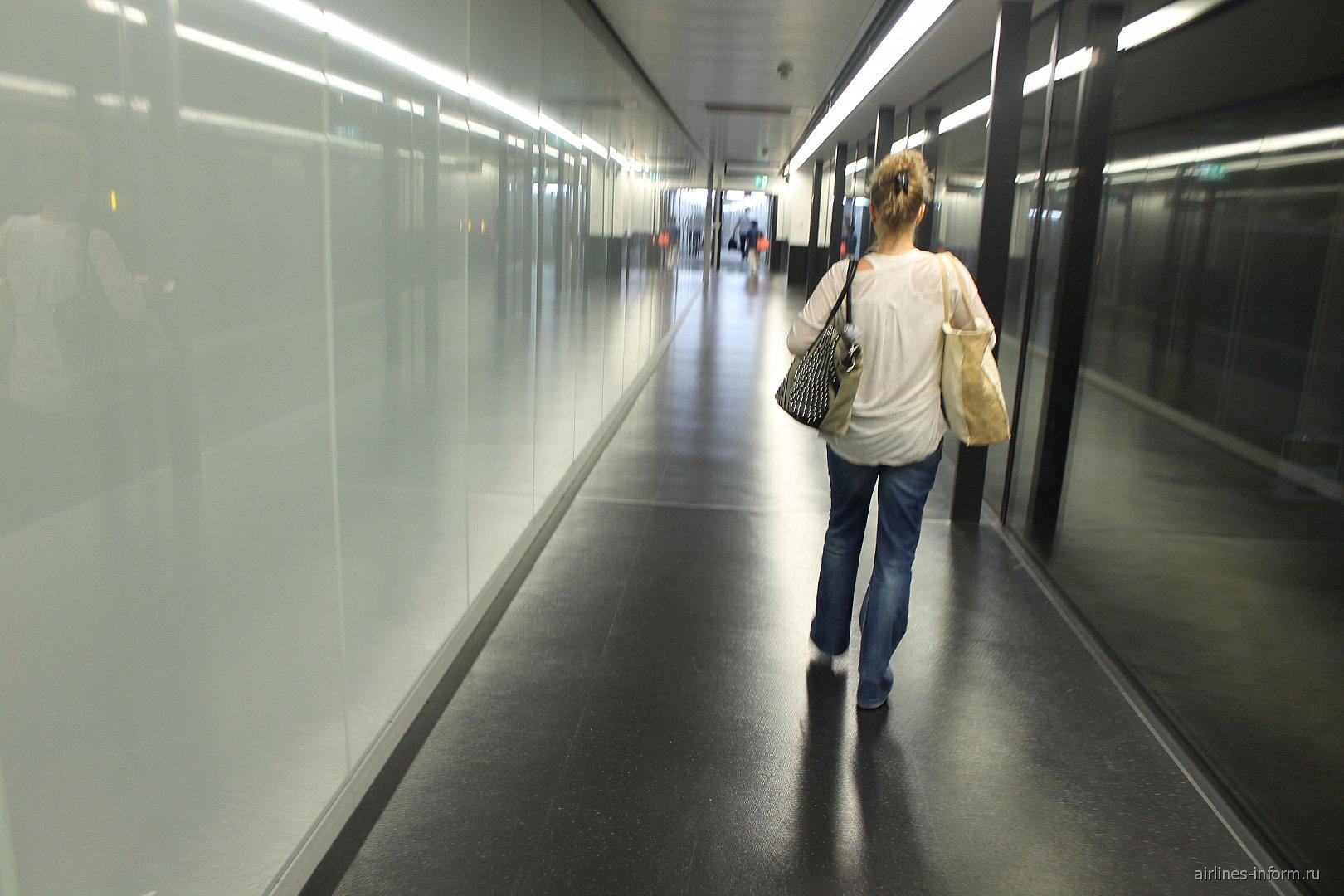 В аэропорту Вены