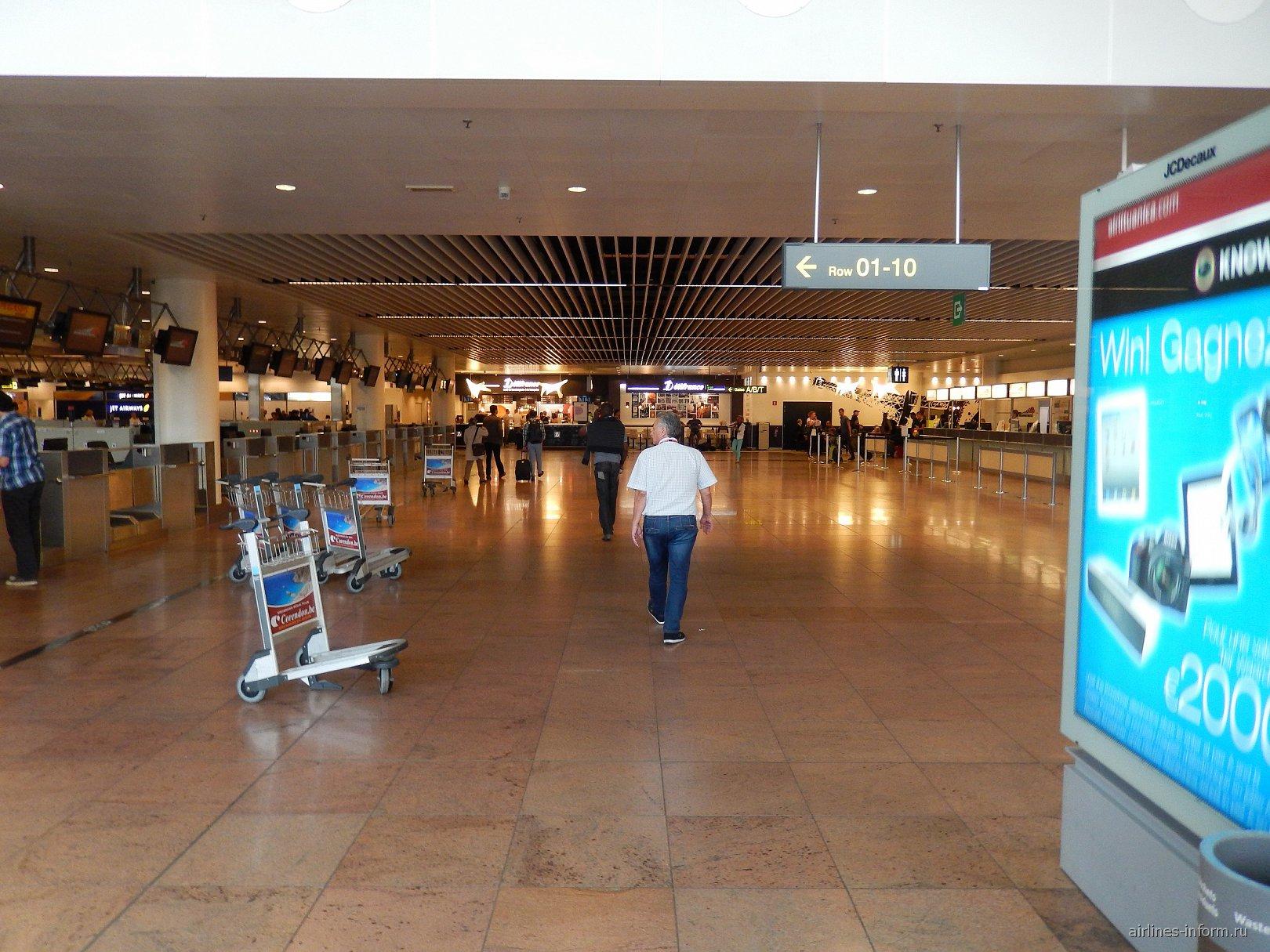 Стойки регистрации в аэропорту Брюссель