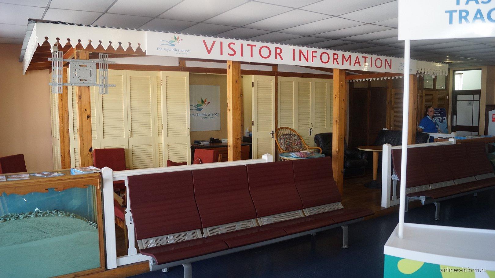 Информационная стойка в аэропорту Маэ