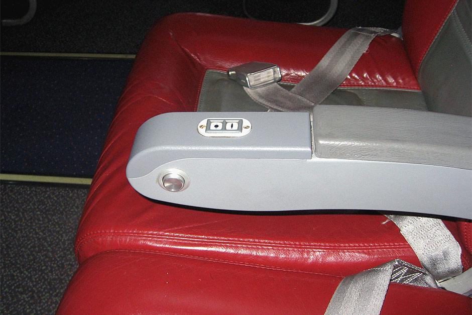 Кресла самолета Ту-204 авиакомпании Red Wings