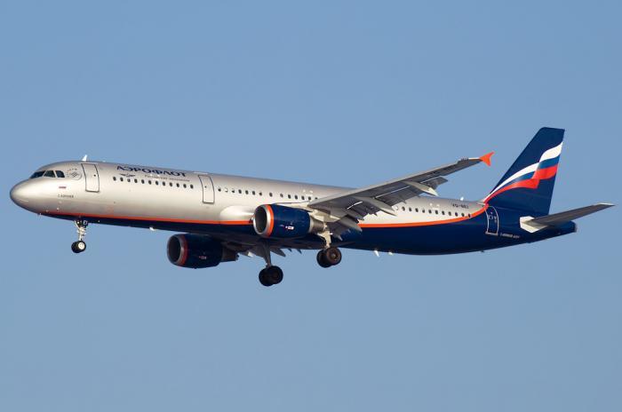 Airbus A321 авиакомпании Аэрофлот