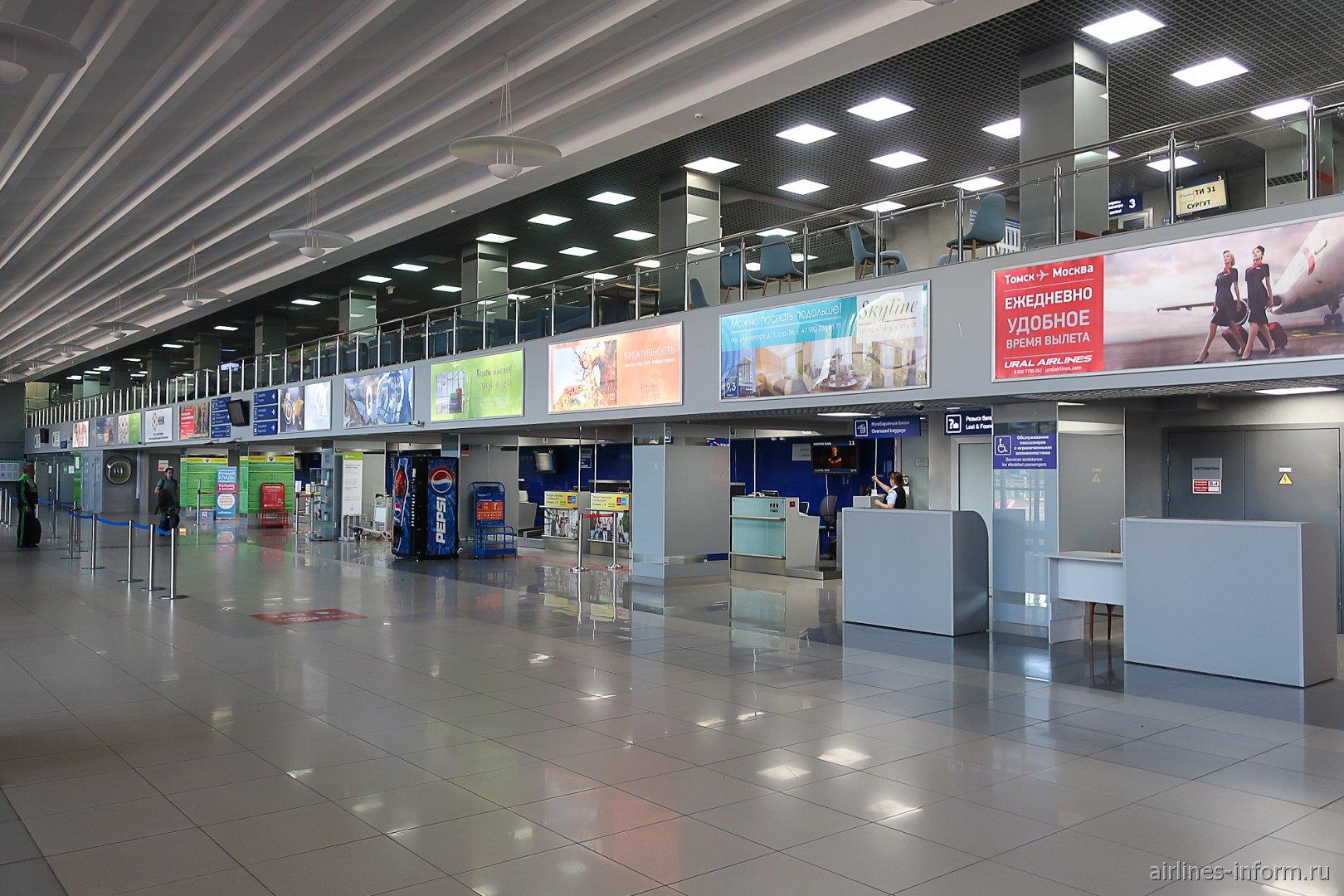 Зона регистрации на вылетающие рейсы в аэропорту Томск