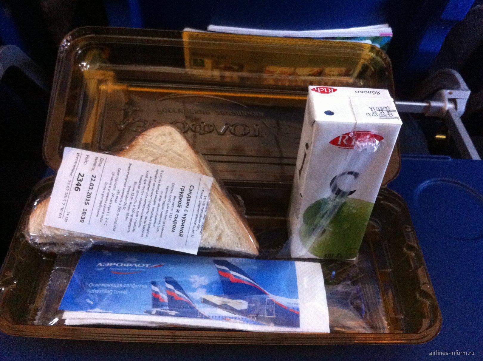 Питание на рейсе Аэрофлота Москва-Гамбург