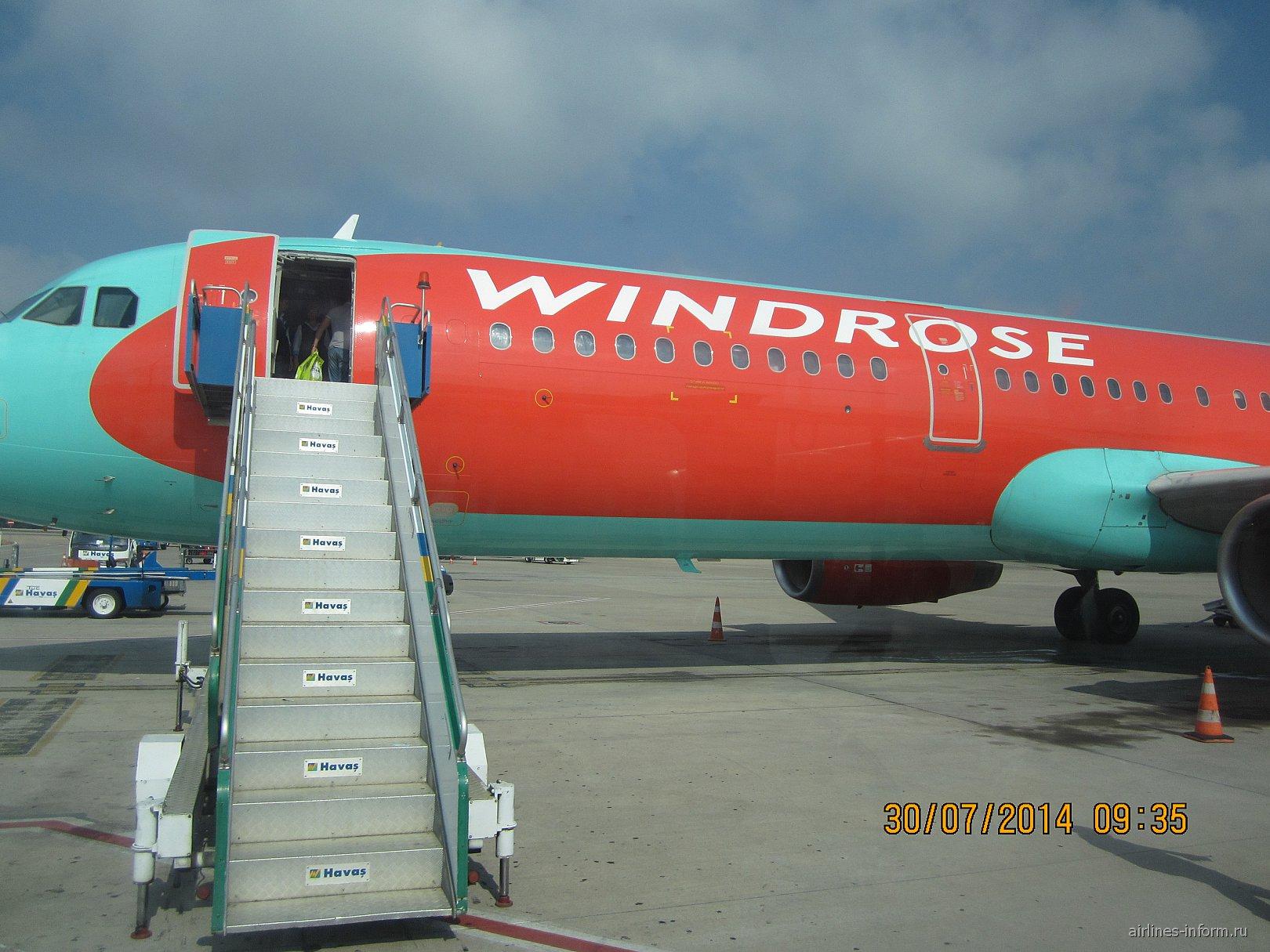 Перелет Анталия(Antalya)-Киев(Борисполь) на А321 Windrose или Не хочу домой!