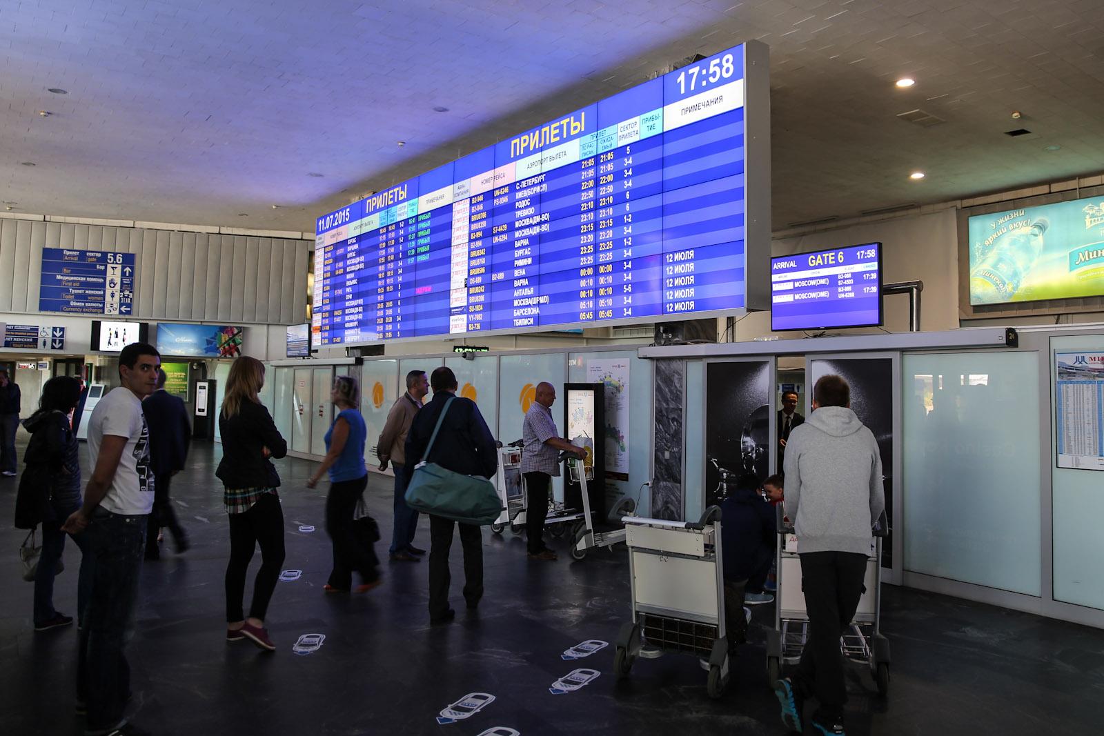 Зал прилета в аэропорту Минска
