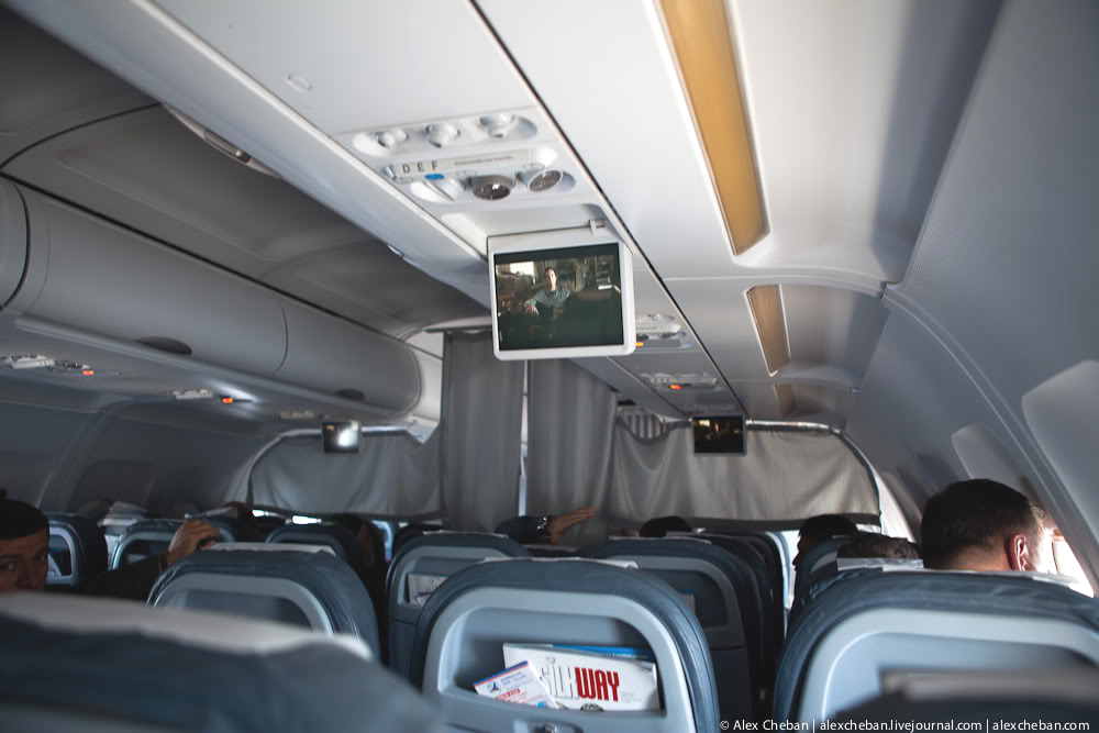 Passenger Cabin of Airbus A320 of Azerbaijan Airlines