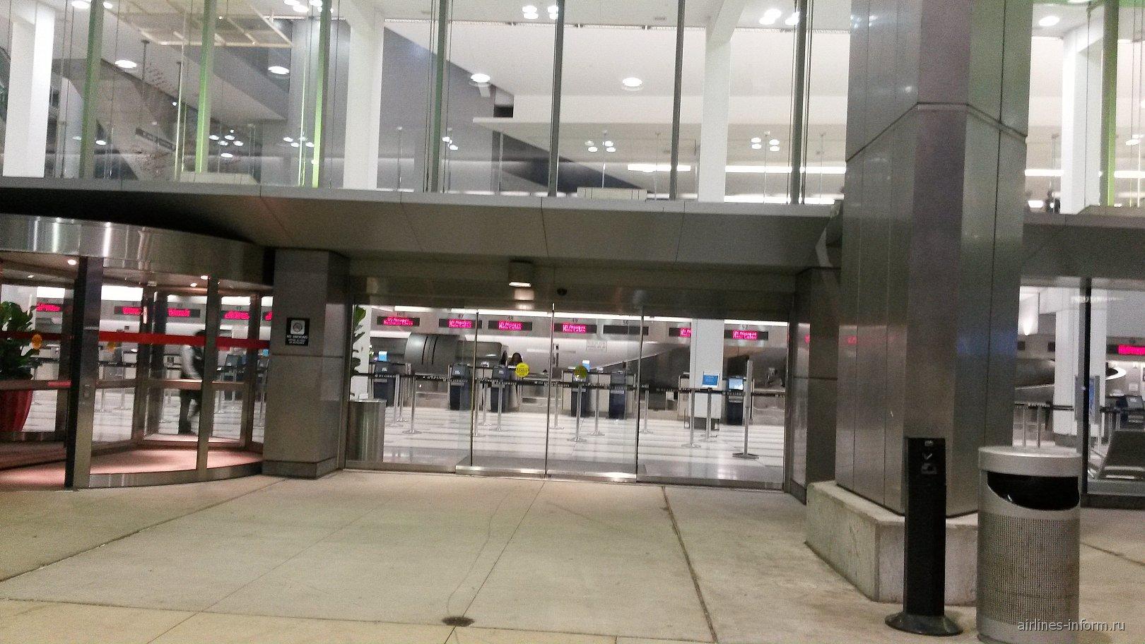 Аэропорт Филадельфия