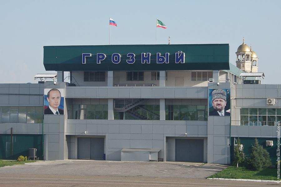В аэропорту Грозный