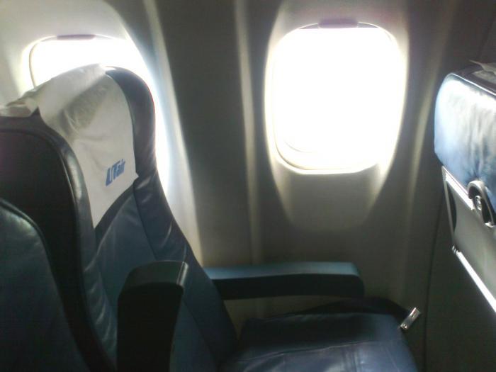 Кресла самолета ATR 42 авиакомпании UTair