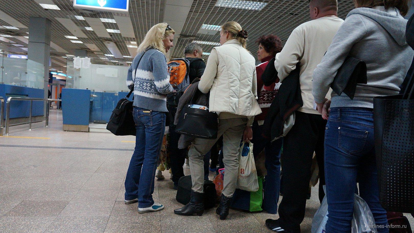 Чартерные рейсы из Хабаровска расписание рейсов Мир