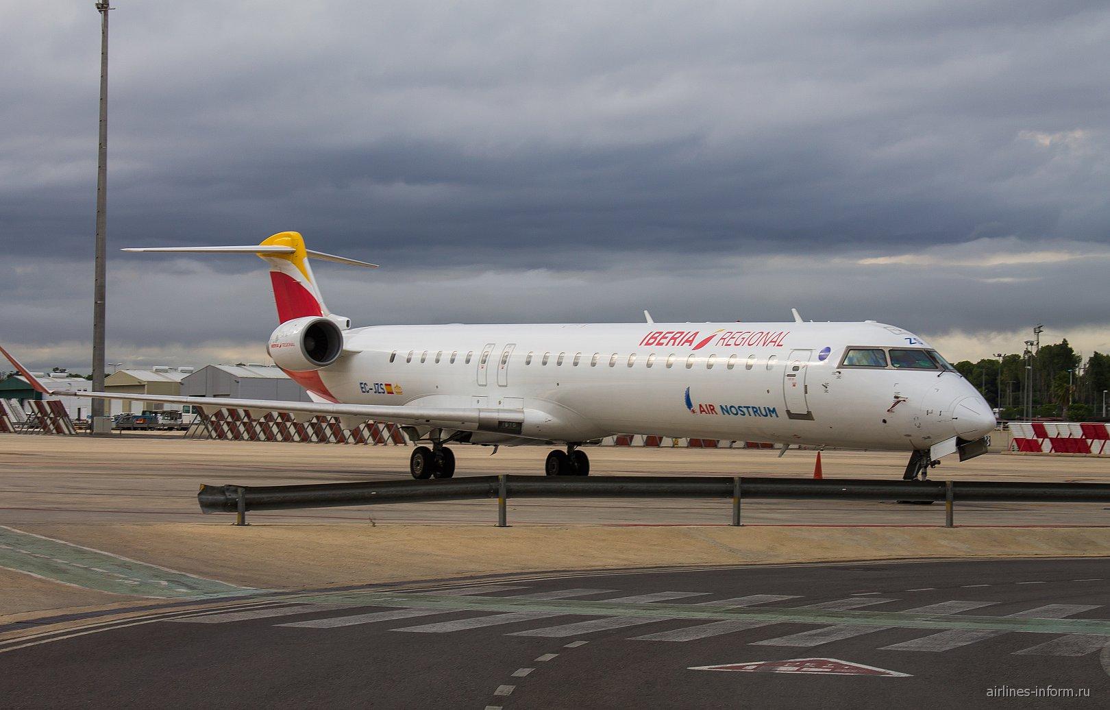 Bombardier CRJ-900 EC-JZS авиакомпании Air Nostrum в аэропорту Валенсии