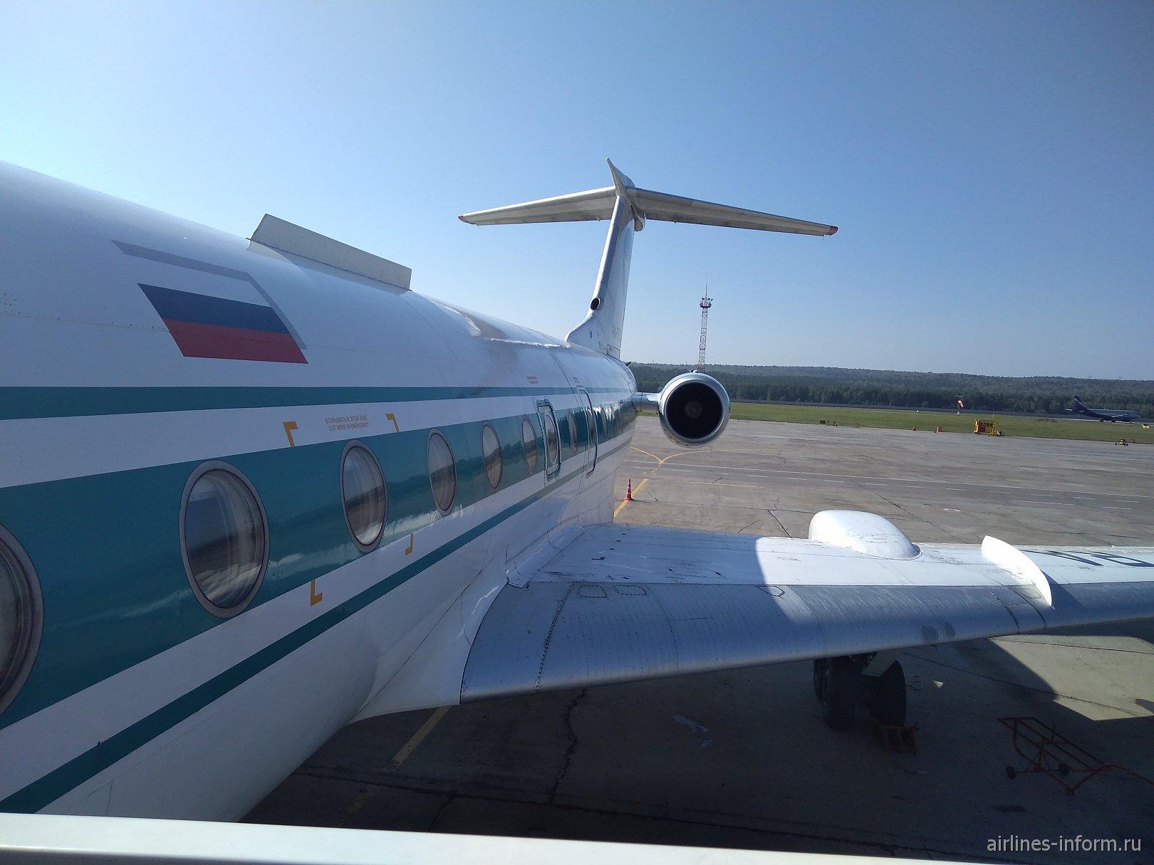 Красноярск (KJA) - Мирный (MJZ). Алроса. Ту-134Б-3.