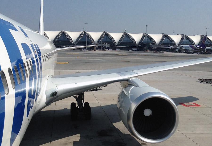 Самара-Бангкок с Ютеиром (Боинг 767-300)