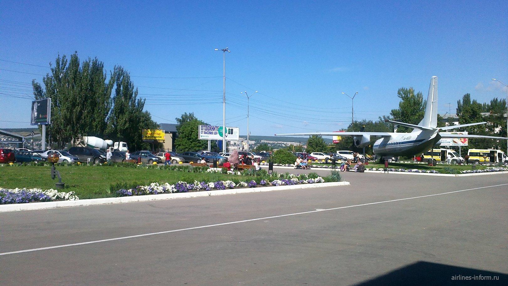 Привокзальная площадь аэропорта Саратов Центральный