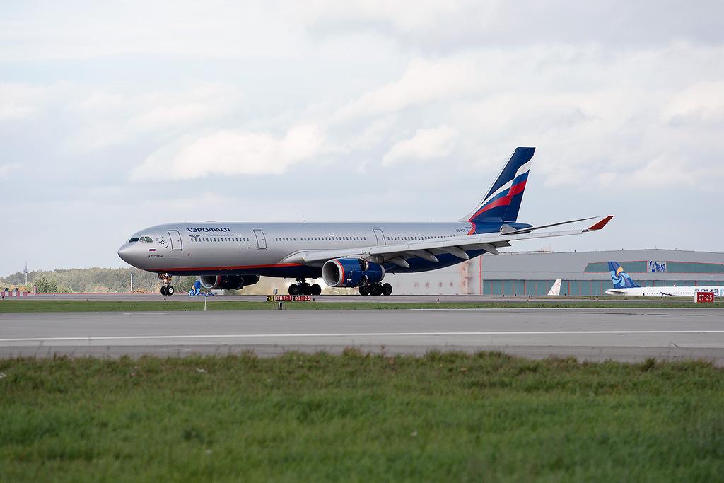 Из Москвы в почти самый дальний город РФ на самолете Аэрофлота