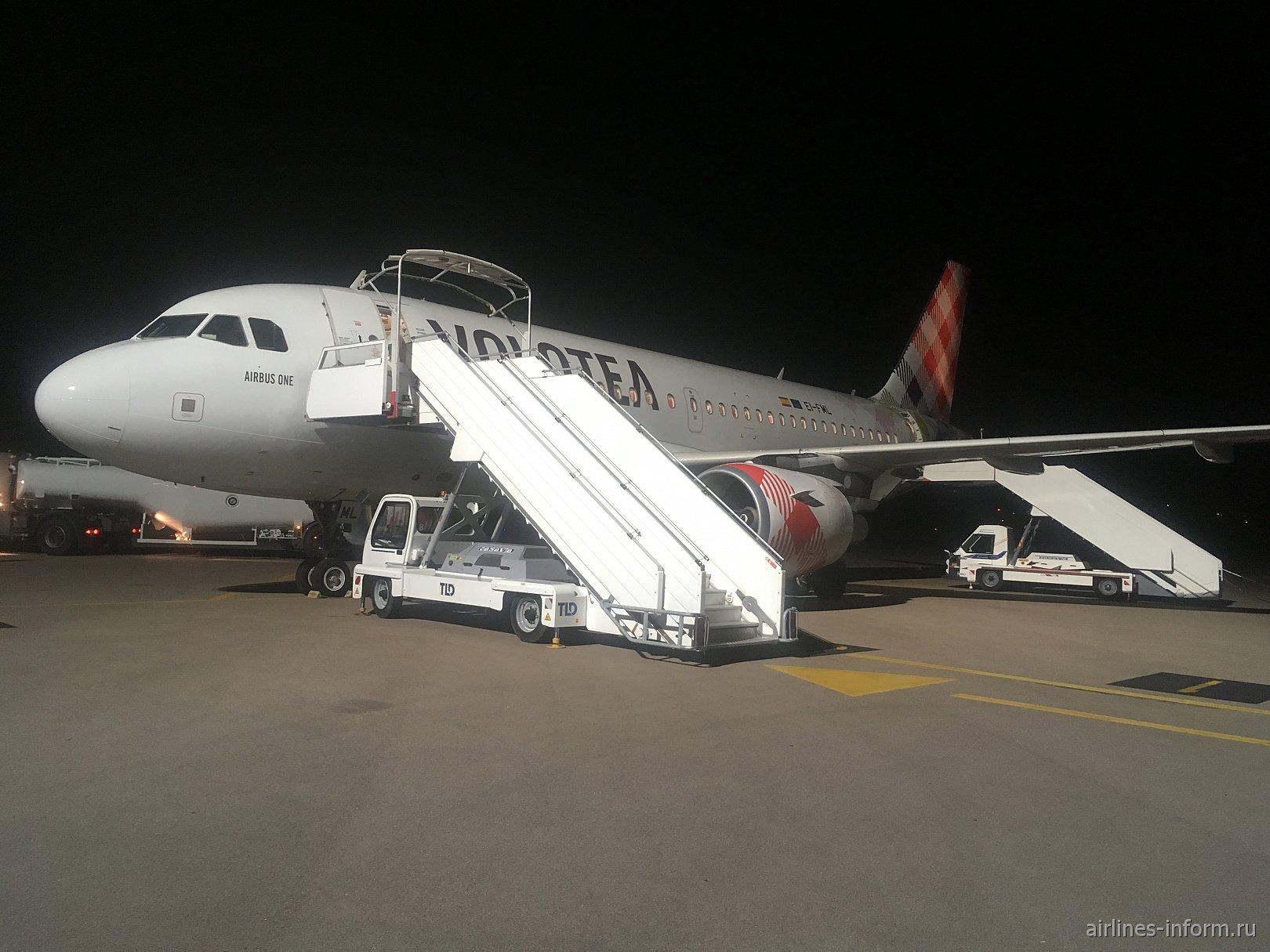 Французские заметки (малоизведання Европа продолжение): часть 4  Аяччо  (AJA) - Тулуза-Бланьяк(TLS) с Volotea на A319 (EI-FML)