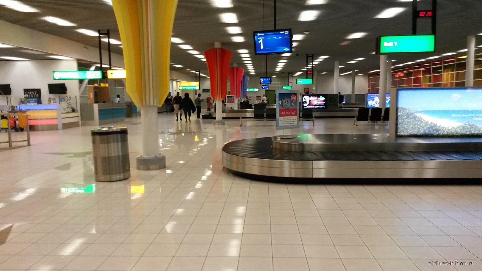 Зал выдачи багажа в аэропорту Сен-Марте Принцесса Джулиана
