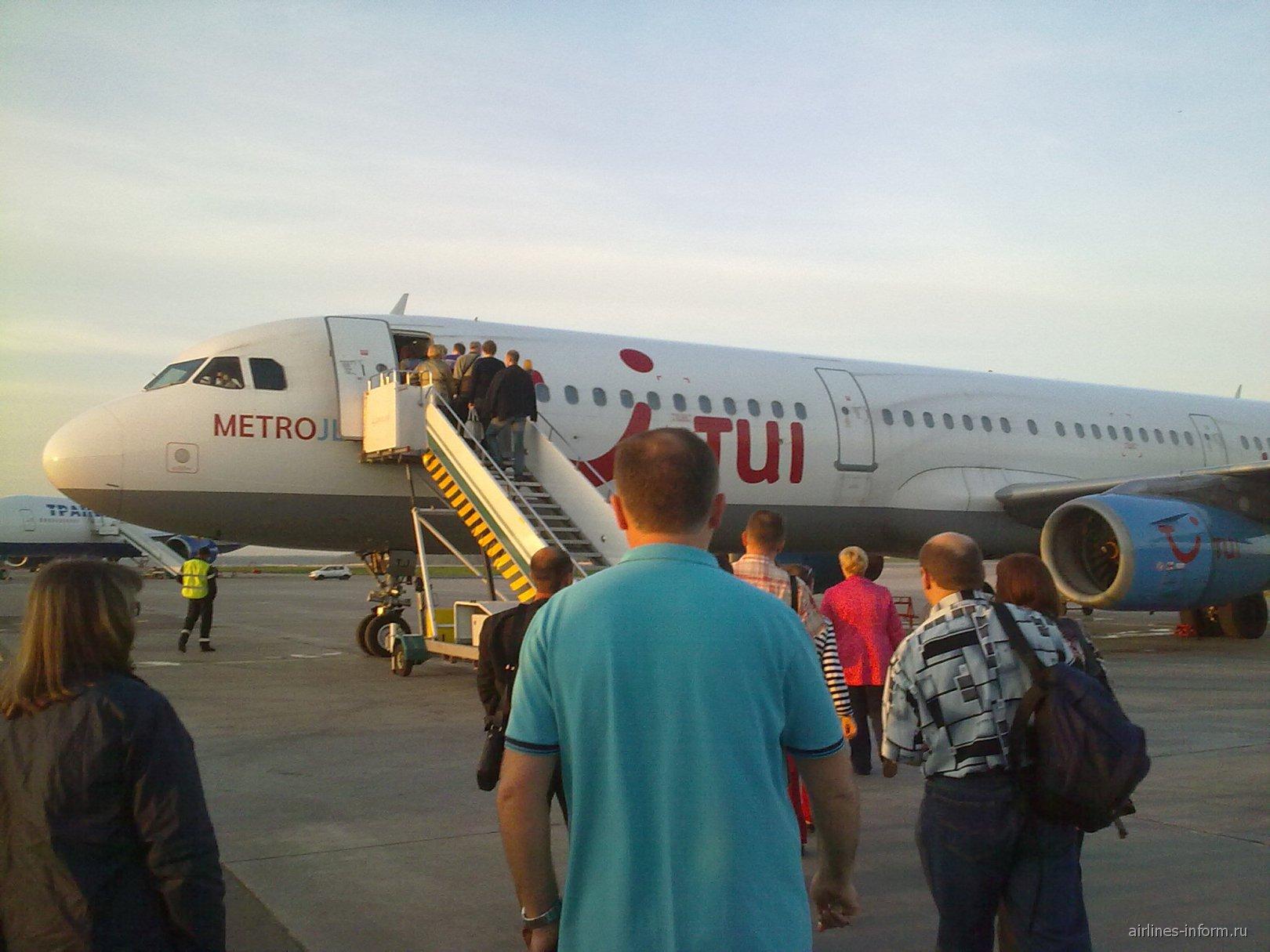 Москва - Пардубице с TUI Fly