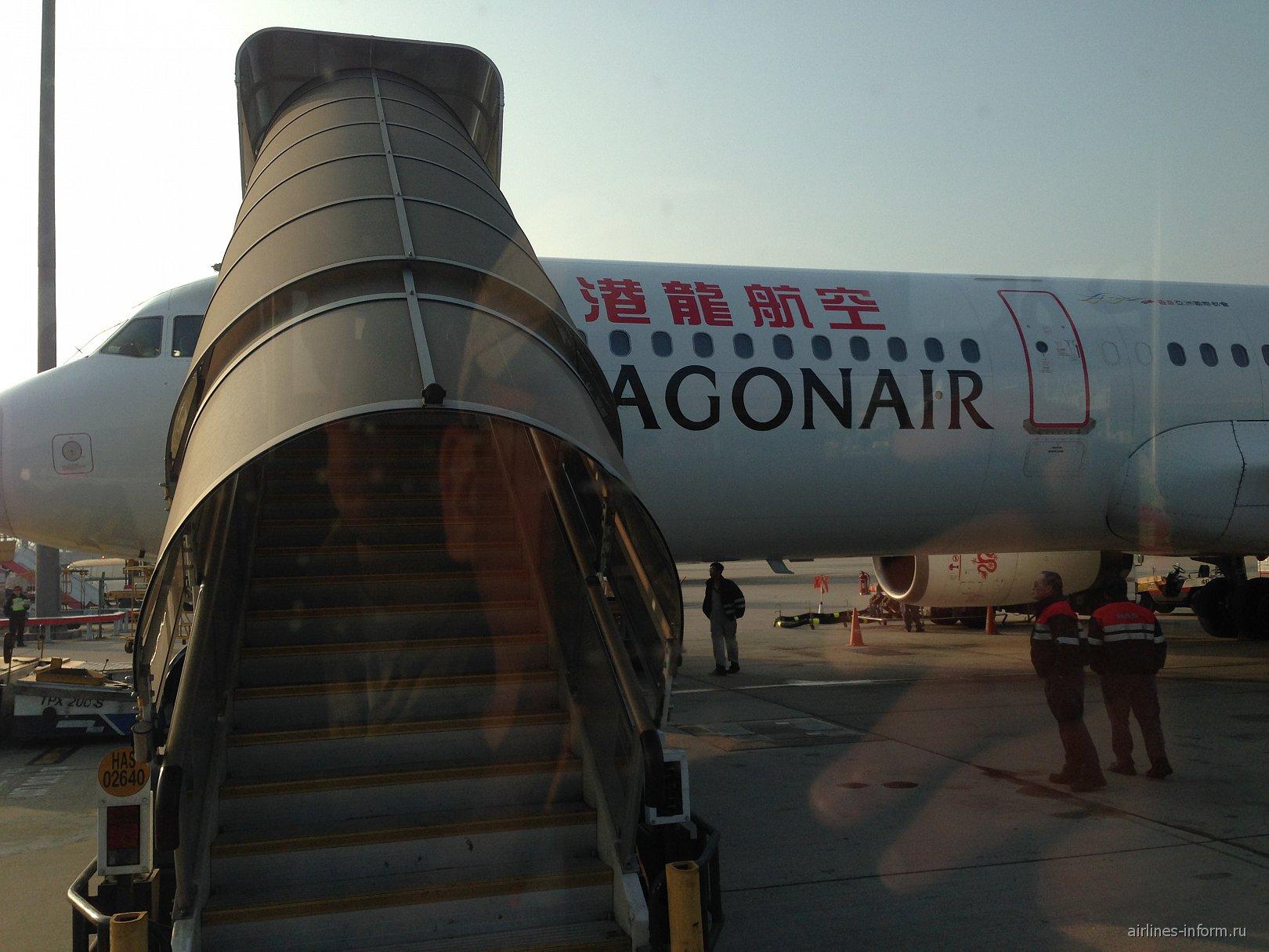Гонконг - Москва через Пхукет с Dragonair и Aeroflot