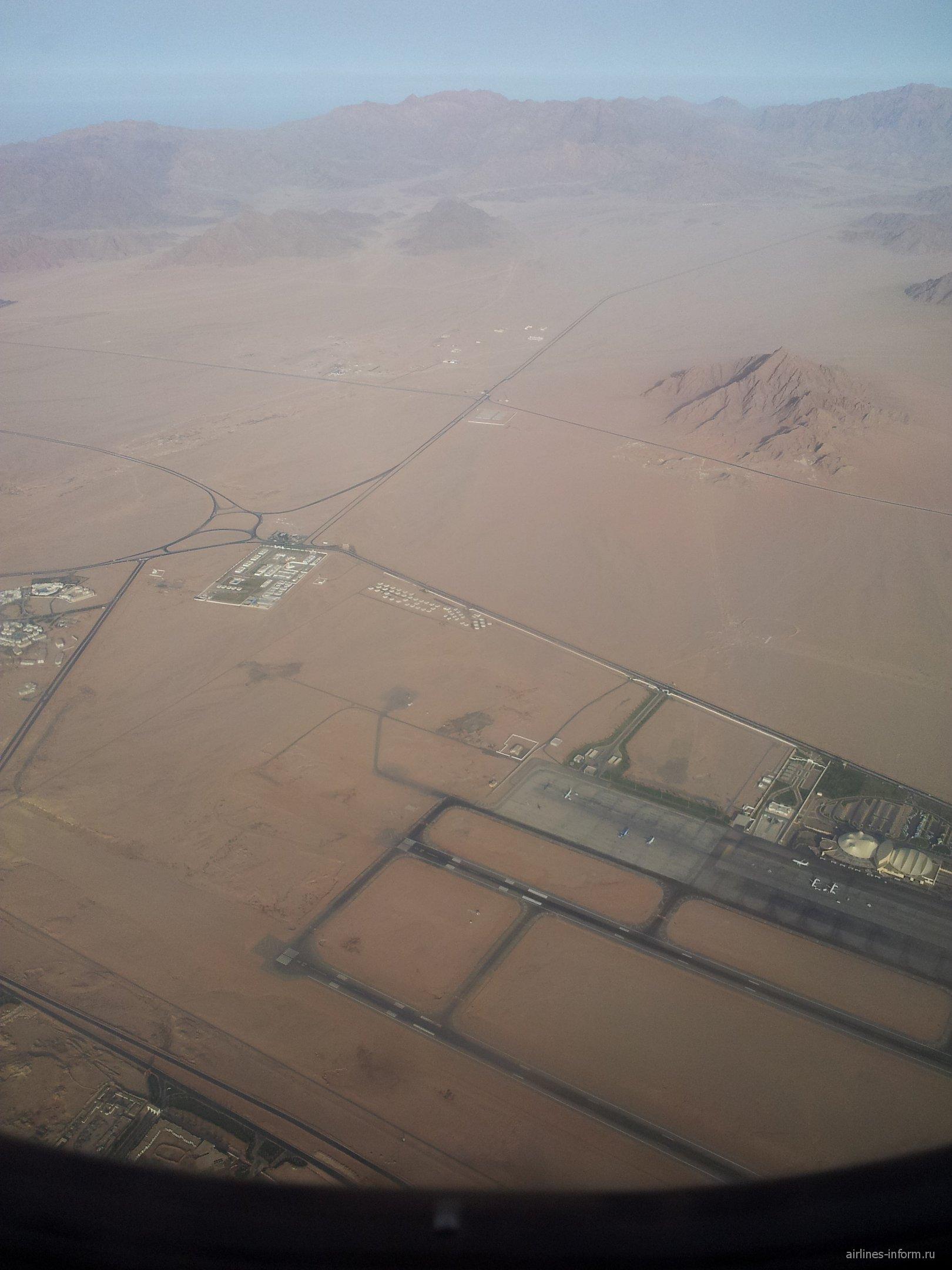 Вид на аэропорт Шарм-Эль-Шейх