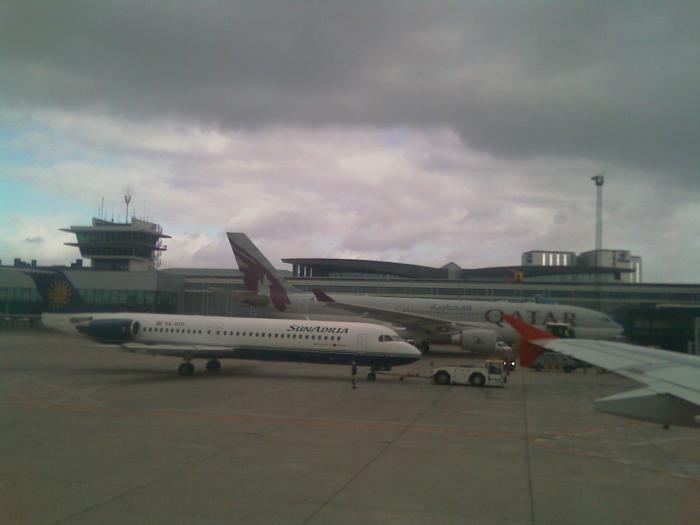 Аэропорт Каструп города Копенгаген