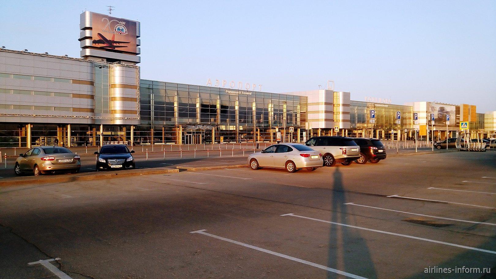 Пассажирские терминалы аэропорта Екатеринбург Кольцово
