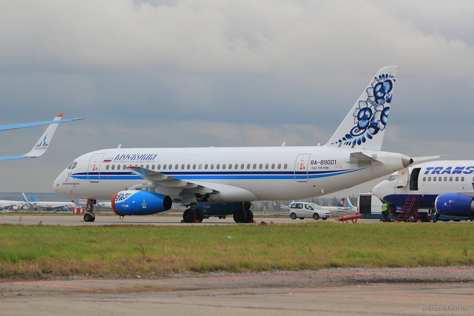 """Самолет Сухой Суперджет-100 RA-89001 авиакомпании """"Московия"""""""