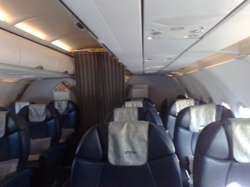 Салон бизнес-класса в Airbus A320 Аэрофлота