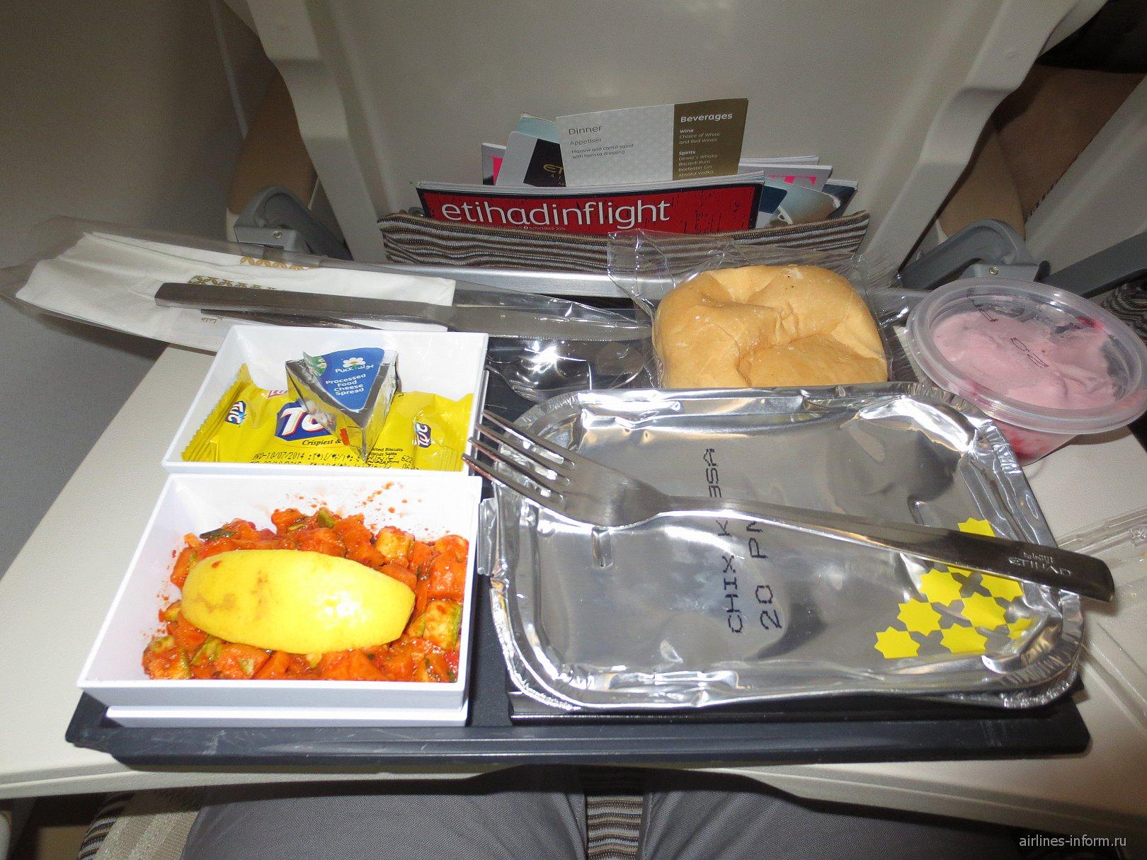Бортовое питание на рейсе Бейрут-Абу-Даби авиакомпании Etihad Airways