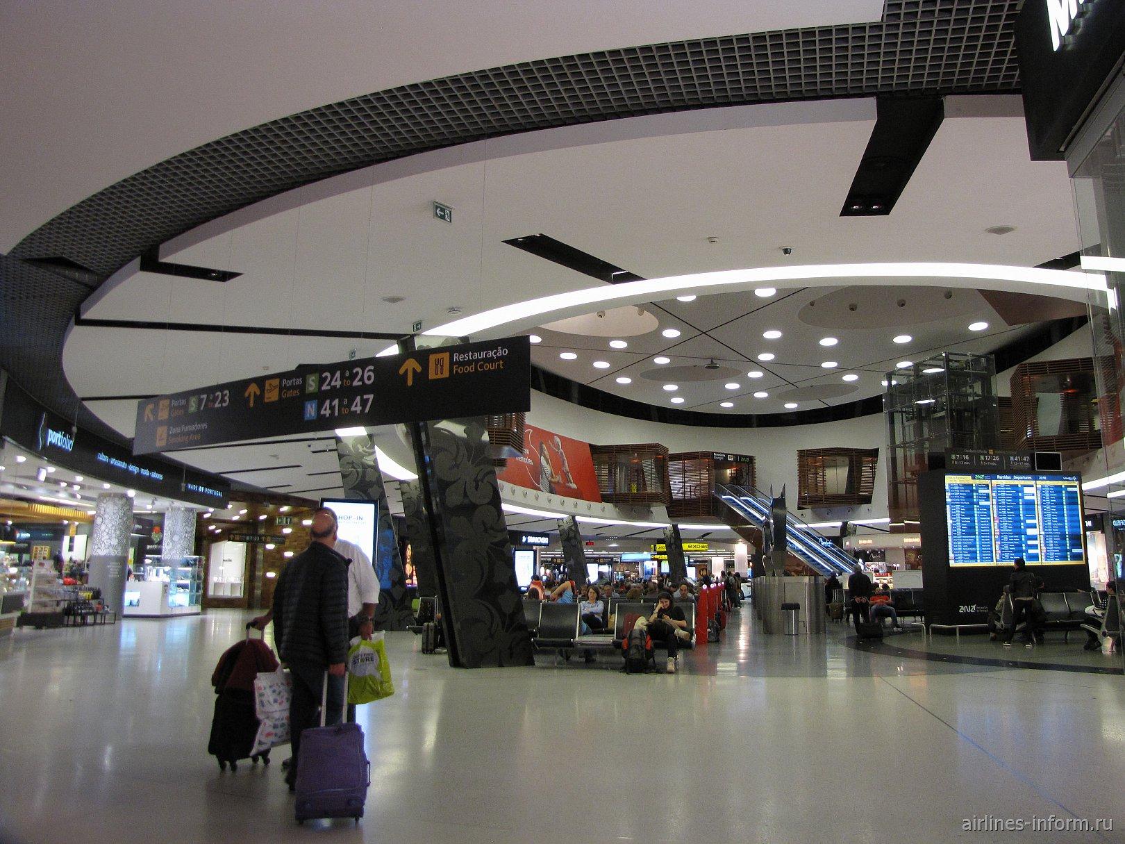 В чистой зоне аэропорта Лиссабон Портела