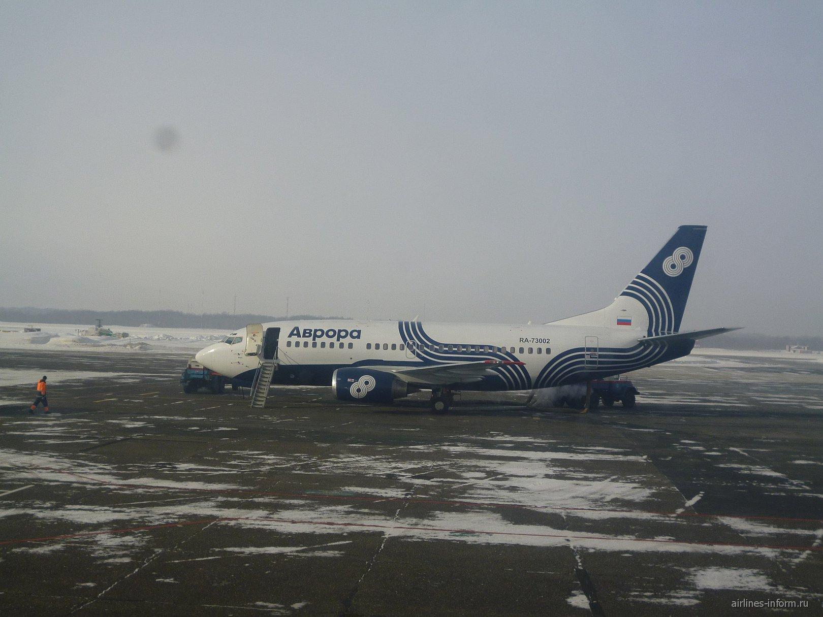 Боинг-737 авиакомпании Аврора