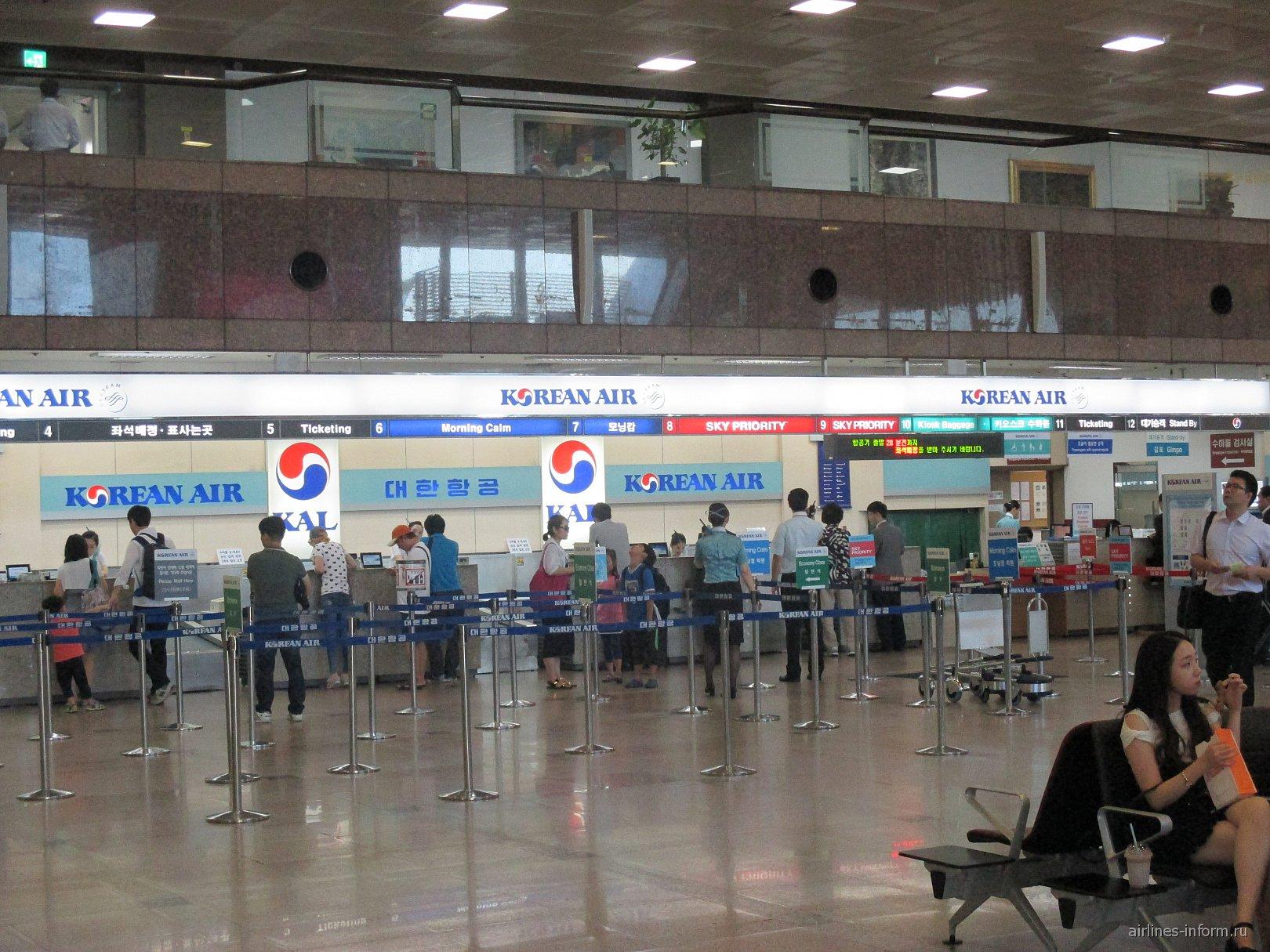 Стойки регистрации на внутренние рейсы Korean Air в аэропорту Пусан Гимхэ