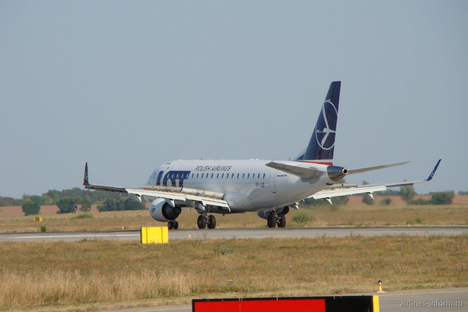 Самолет Embraer 175 SP-LIB авиакомпании LOT произвел посадку в аэропорту Харьков