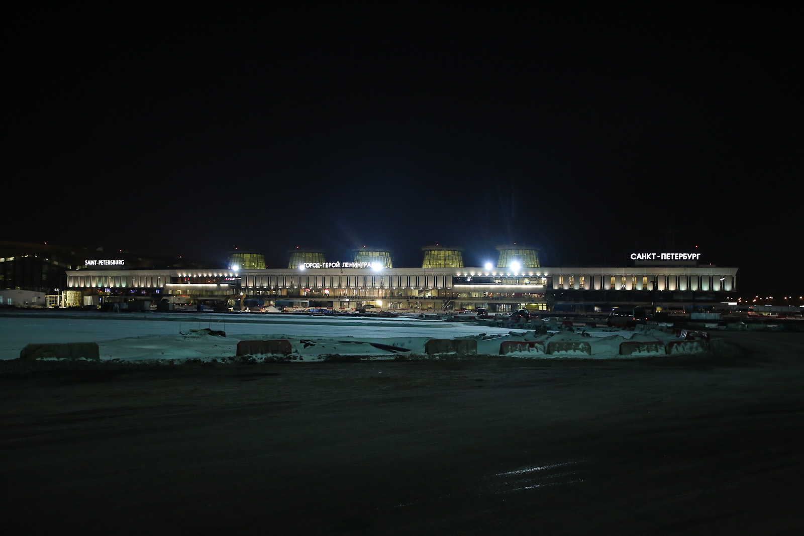 Аэровокзал Пулково-1 в аэропорту Санкт-Петербурга