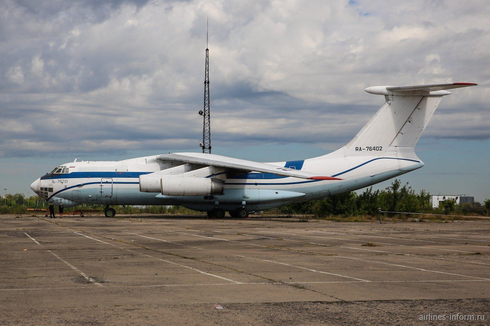 """Ил-76ТД авиакомпании """"Шар Инк"""" в аэропорту Жуковский"""