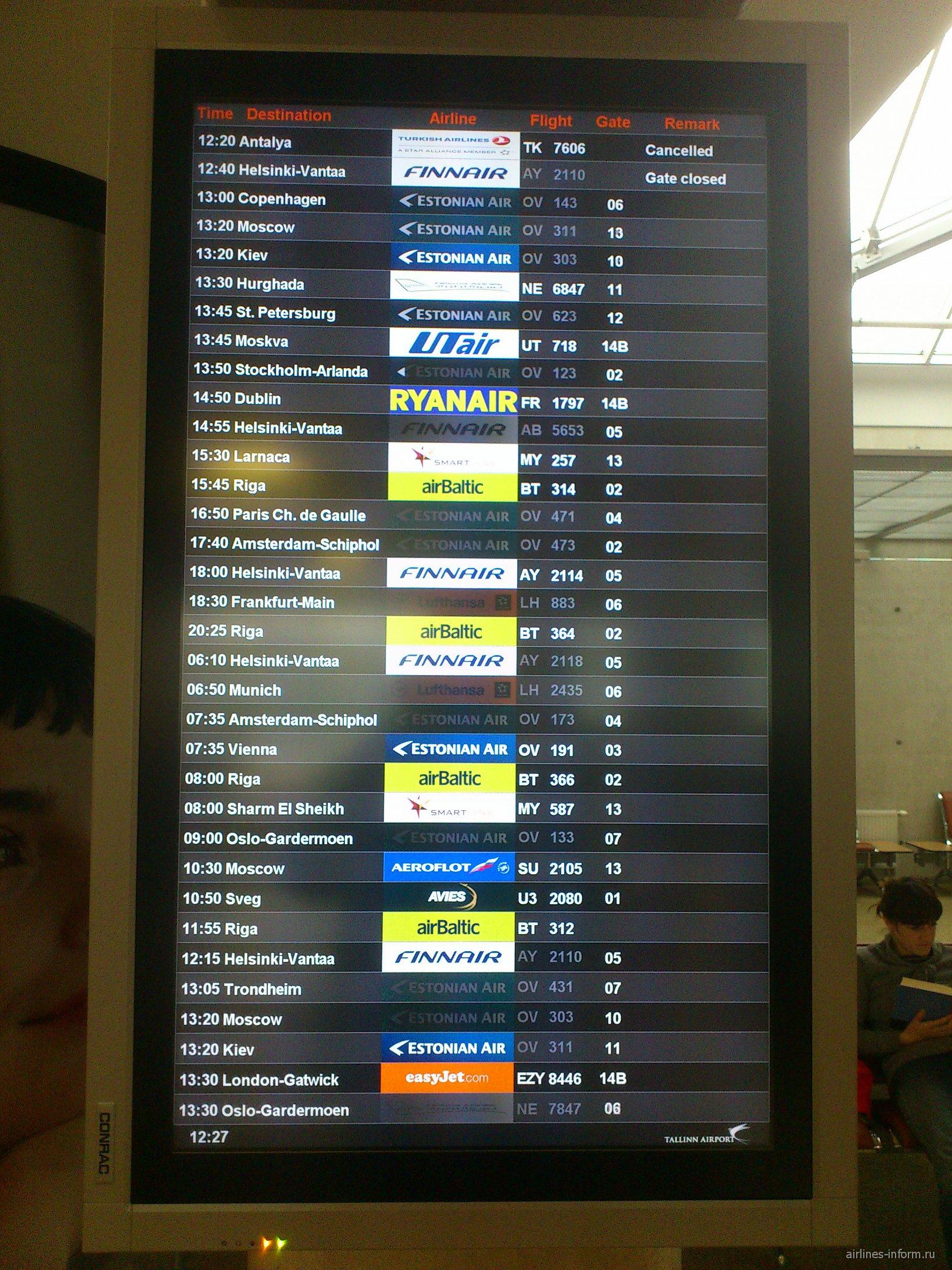 Табло рейсов в аэропорту Таллинна