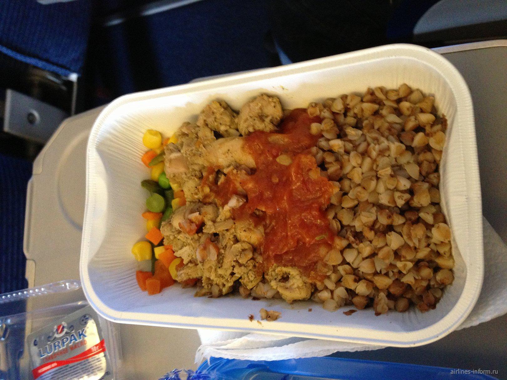 Питание на рейсе авиакомпании Таймыр СПБ-Римини