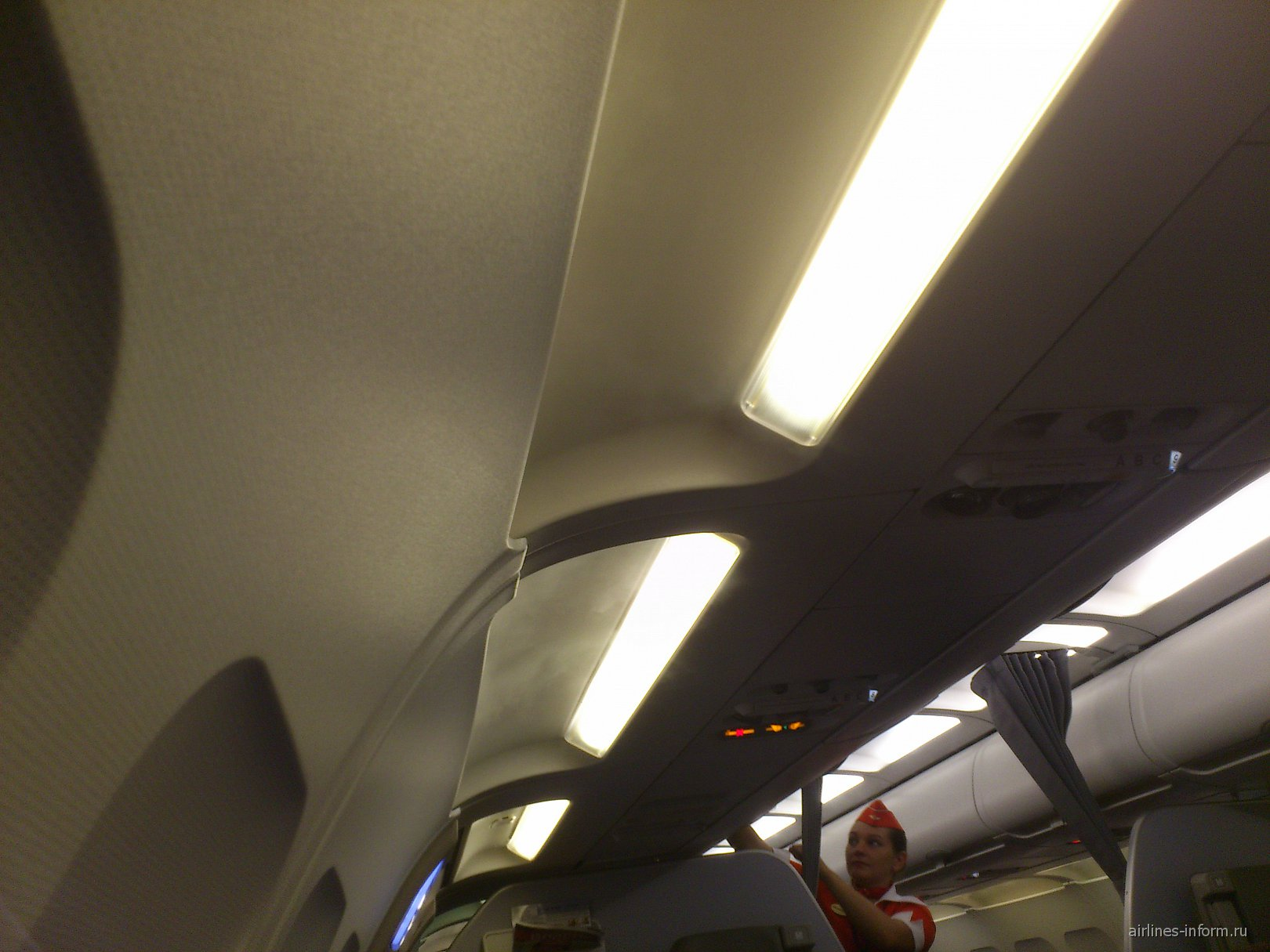 Рейс Москва-Киев Аэрофлота