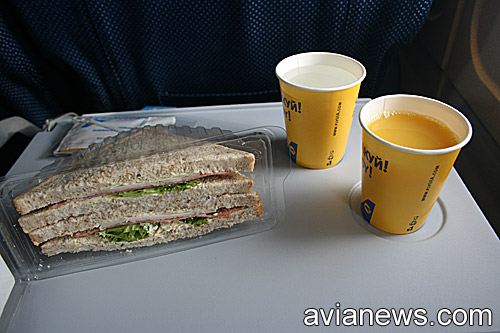 Meal on a flight Kyiv-Lviv
