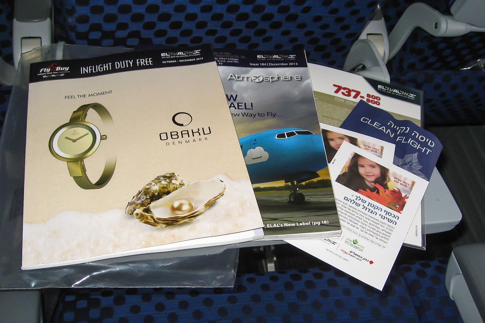 Журналы для пассажиров авиакомпании Эль Аль