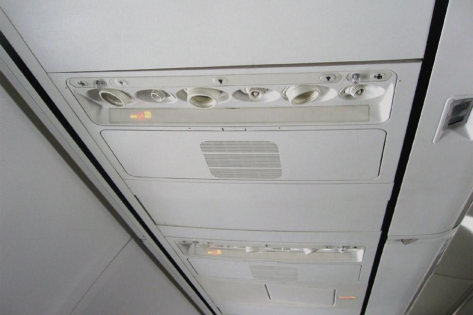 Салон самолета Боинг-737-800 авиакомпании S7 Airlines/Глобус